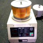 Вакуумные загрузчики полимеров jwal 700 G